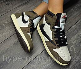 Женские Nike Air Jordan 1 Retro High x Travis Scott