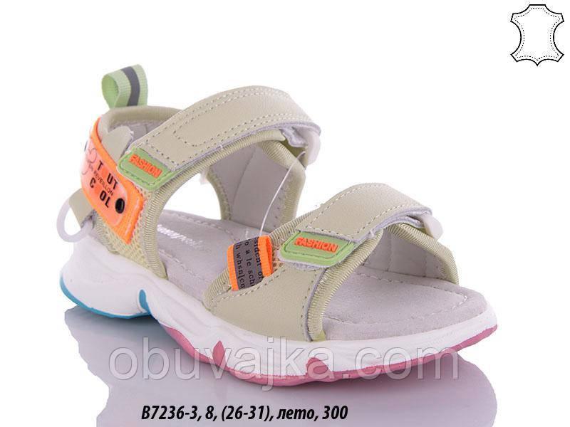 Летняя обувь оптом Босоножки  для девочки от производителя GFB (рр 26-31)