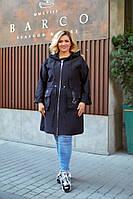 Кардиган осений джинс котон в больших размерах