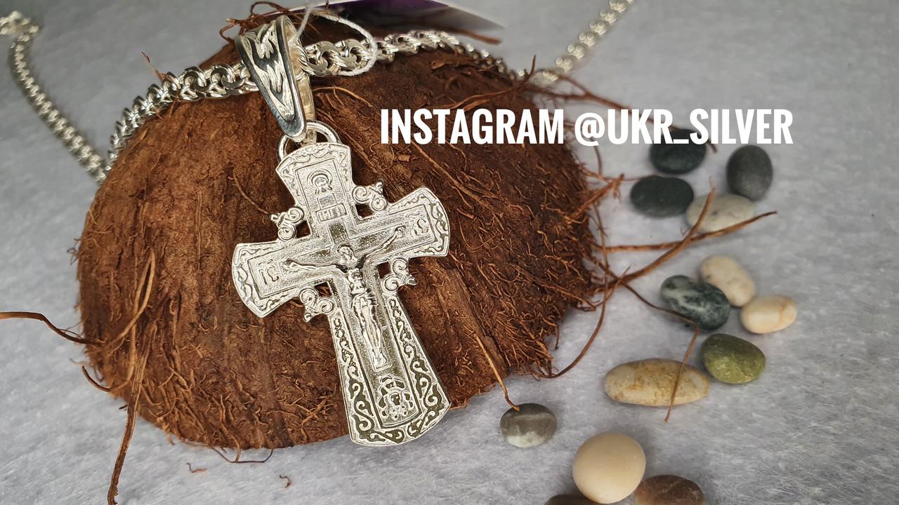 Срібний православний хрестик з розп'яттям. Вага 9,65 гр. 925 проба