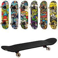 Скейт MS 0355-2 (6шт) 79-20см(нажд),алюм.подвеска,колесаПУ, подшABEC-7,6видов,разобр,