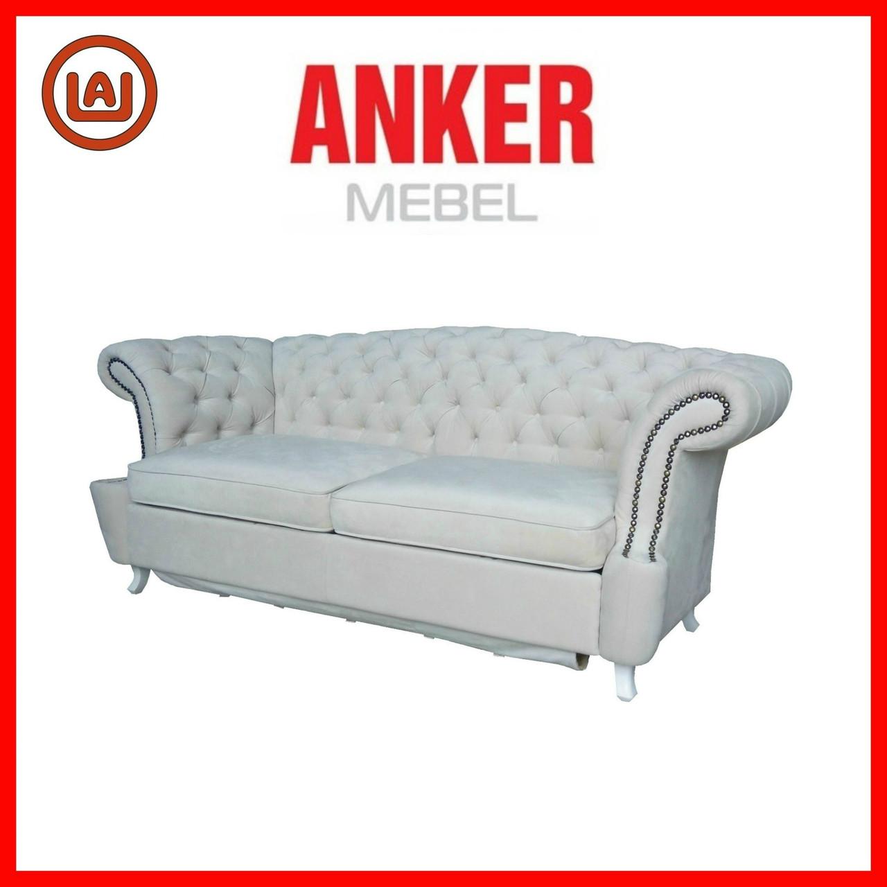 """Раскладной классический диван """"Gloster"""" Глостер"""