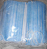 Упаковка 100 штук Маска медицинская трехслойная  на резинках голубая  Украина Качество, фото 3