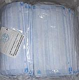 Упаковка 100 штук Маска медицинская трехслойная  на резинках голубая  Украина Качество, фото 4