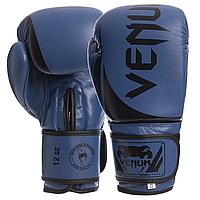 Перчатки боксерские Venum BO-5245 кожаные 10 унций Сине-черные