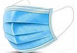 Упаковка 100 штук Маска медична тришарова на гумках блакитна Україна Якість, фото 2
