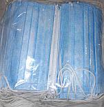 Упаковка 100 штук Маска медична тришарова на гумках блакитна Україна Якість, фото 3