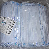 Упаковка 100 штук Маска медична тришарова на гумках блакитна Україна Якість, фото 4