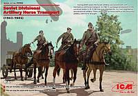 ICM 1/35 Soviet Divisional Artillery Horse Transport (1943-1945)