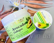 Крем для обличчя і тіла зволожуючий Disaar Avocado&Honey&Castor oil 92 % 120 мл