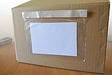Конверти Доку-фікс - кишені (конверти)
