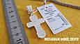 Срібний православний хрестик з розп'яттям. Вага 7,75 гр. 925 проба, фото 5