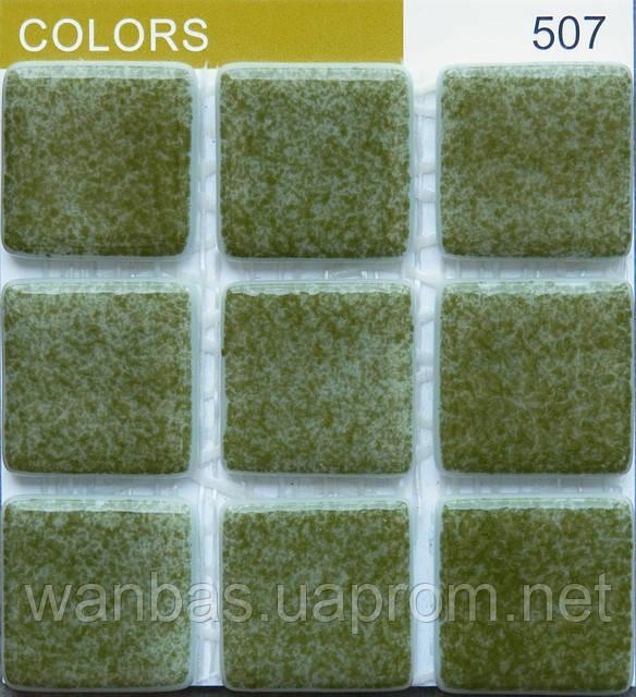 """Мозаика  Испанская """"Colors""""FOG GREEN 507"""
