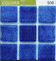 "Мозаика  Испанская ""Colors""FOG  NAVY BLUE 508"