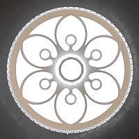 Светодиодная люстра светильник на пульте 192118/450s