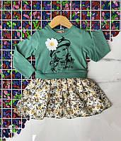 Детское расклешенное платье-обманка РОМАШКА для девочки 2-5 лет,цвет уточняйте при заказе