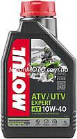 Масло 4T, 1л (для квадроциклов 10w-40, синтетика ATV UTV Expert) MOTUL Франция