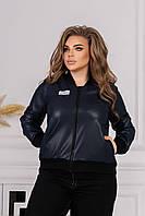 Курточка бомбер из эко кожи на молнии с надписью на спинке в больших размерах