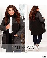 Куртка демисезонная женская из стёганой и теплой ткани в больших размерах