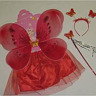Детский набор феи крылья палочка обруч юбка 9850