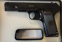 Пневматический Пистолет Borner TT-x