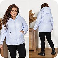 Стильная демисезонная куртка с капюшоном на молнии в больших размерах