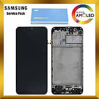 Дисплей Samsung M315 Galaxy M31 с сенсором Черный, Красный, Синий оригинал , GH82-22405A