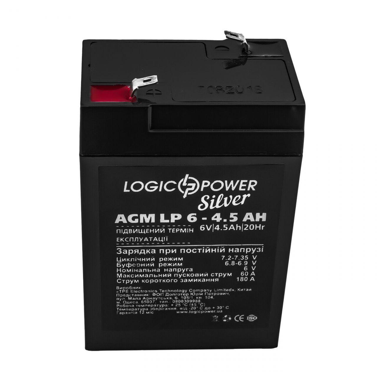 Акумуляторна батарея Logicpower LP 6V 4.5 Ah (LP 6 - 4.5 AH) AGM