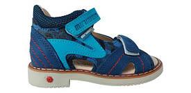 Босоножки Minimen 14siniy21 синий