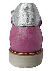 Босоножки Minimen 79rose21 розовый, фото 2