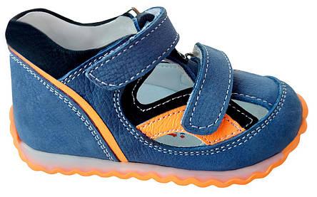 Босоножки Perlina 23orange синий, фото 2