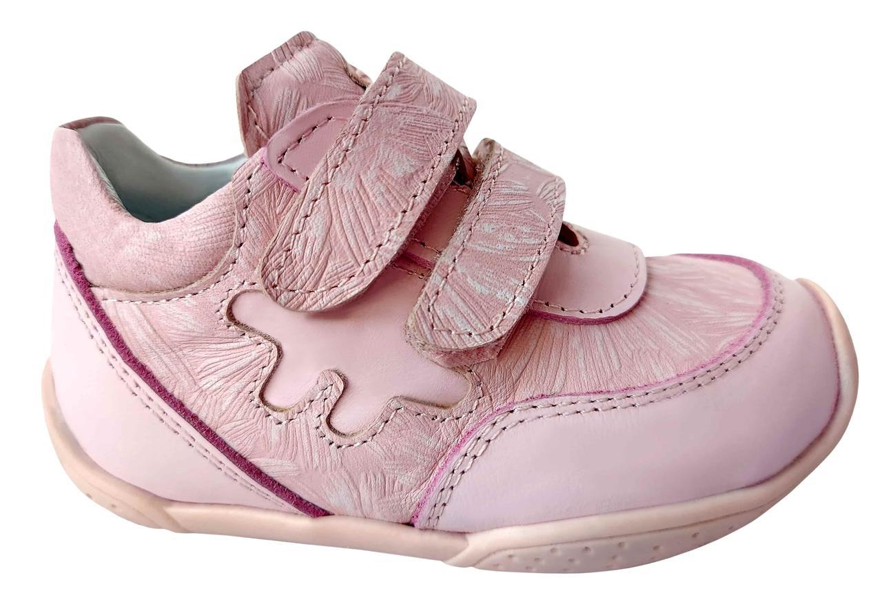 Кроссовки Perlina 2rose розовый