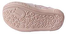 Кроссовки Perlina 2rose розовый, фото 2