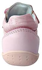 Кроссовки Perlina 2rose розовый, фото 3