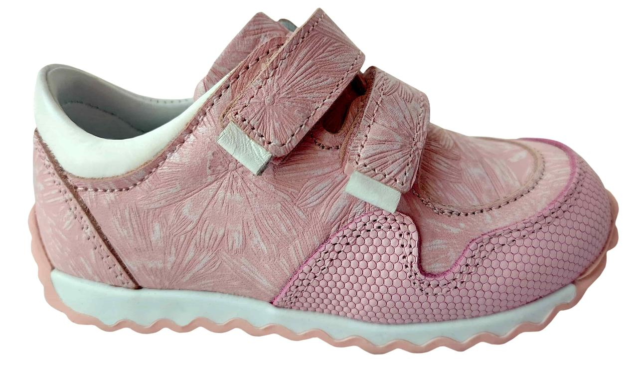 Кроссовки Perlina 4rose21 розовый