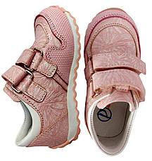 Кроссовки Perlina 4rose21 розовый, фото 3