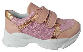 Кроссовки Perlina 53rose21 розовый