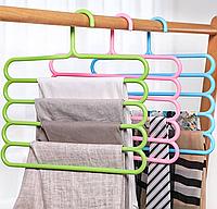 Плечики вешалка тремпель для брюк и шарфов пластмассовая лестница 5-ти ярусная (5 рядов)