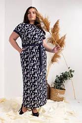 Довга жіноча літня сукня, 52,54,56,58