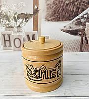 Бочечка для меду, фото 1