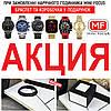 Акция на часы Mini Focus Браслет и Коробка с белым квадратом Black-White в подарок