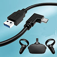 Кабель USB 3.2 - type С, 5 метров Oculus Link для Oculus Quest / Oculus Quest 2