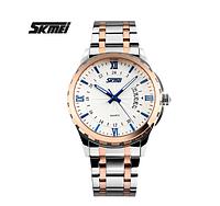 Годинники кварцові Skmei 9069 металевий браслет gold blue