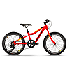 """Велосипед Haibike SEET Greedy 20"""" червоно-чорно-жовтий, 2020"""