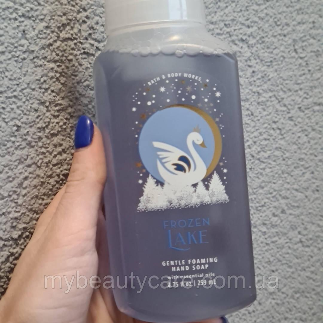 Парфюмированная пенка- мыло для рук Bath and Body Works Frozen lake кипарис, эвкалипт, ягоды