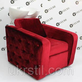 Кресло-мойка Royal Obsession Velor