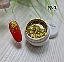 Глиттерный гель для ногтей золото Sweet Nails №3 5г, фото 2