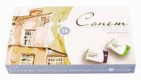 Набор акварельных красок Сонет 16 цветов кювета, картон Невская Палитра
