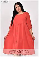 Яркое и легкое женское платье свободного кроя дополненное пуговицами на юбке и рукаве 50-54 размеры