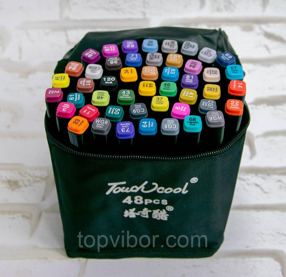 Набір двосторонні фломастери для художників Touch Cool 48 шт. / Уп. чорний корпус, скетч маркери